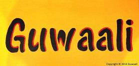 Guwaali